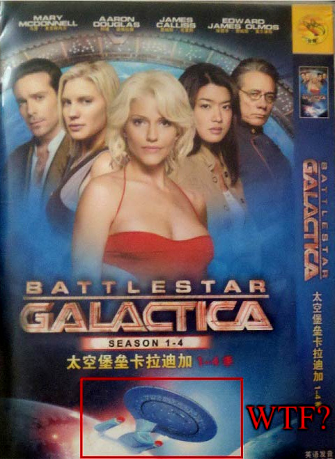 Battlestar Galactica meets Star Trek meets Stargate